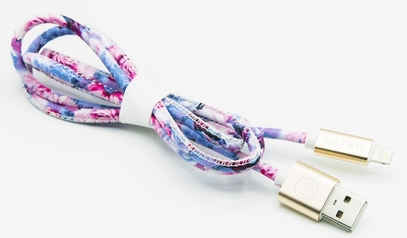 Inboxes.shop - USB kabel